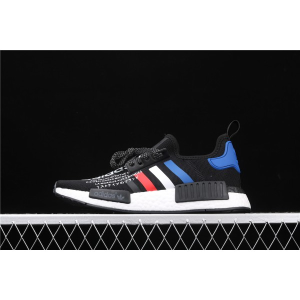 Men & Women Adidas NMD Boost R1 FV8428 Black Color Logo