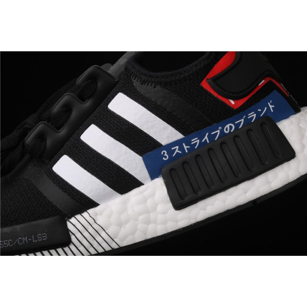 Men & Women Adidas NMD Boost R1 Originals Taping EF2357 Black