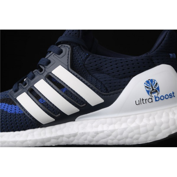 Men & Women Adidas Ultra Real Boost 2.0 In Blue White